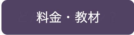 ツルタ楽器[ヤマハ大人の音楽レッスン]安城・刈谷・知立・岡崎-サックス・アコースティックギター(アコギ)・エレキギター(エレキ)
